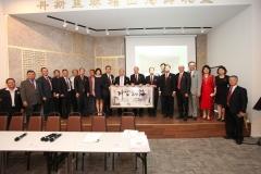 BSP Village Lim Association Opening-59