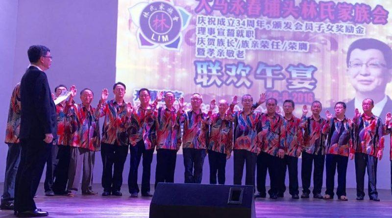 出席马来西亚永春埔头林氏家族会联欢午宴
