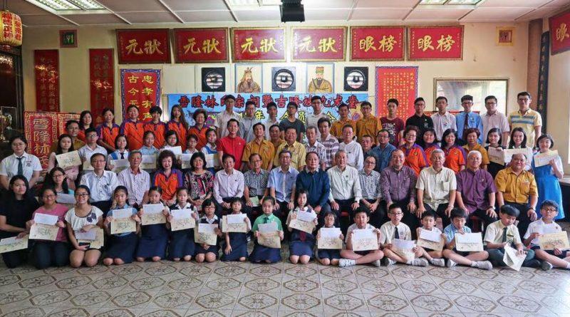 早上雪隆林氏宗祠暨吉隆坡九龙堂2017年度会员常年大会圆满成功