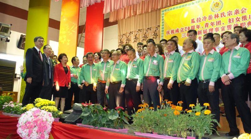 晚上出席瓜拉冷岳林氏宗亲会成立20周年纪念晚宴暨三机构新届理事就职典礼圆满成功。