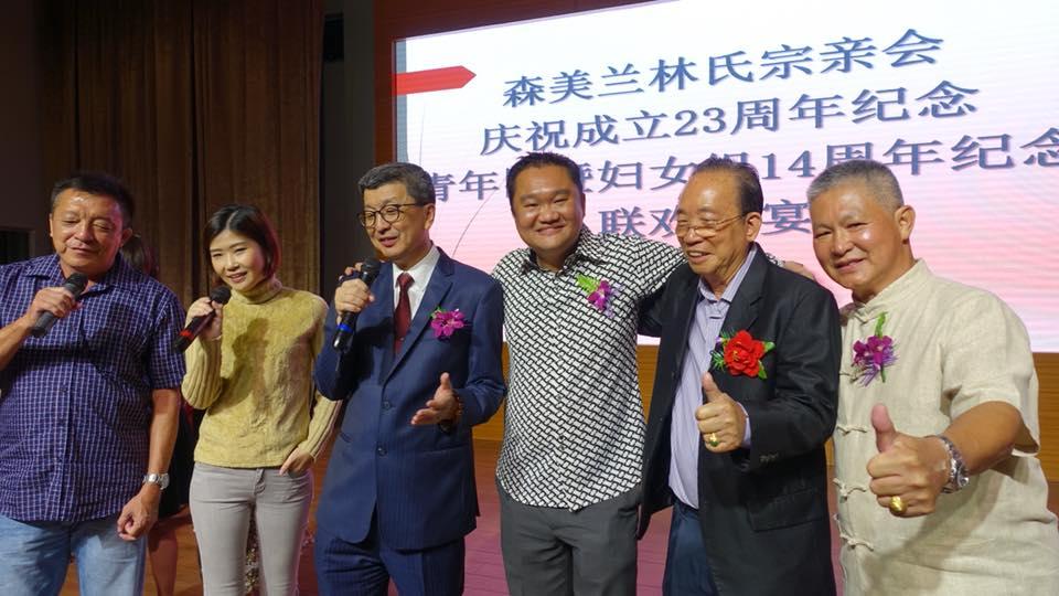 森美兰林氏宗亲会庆祝成立23周年纪念
