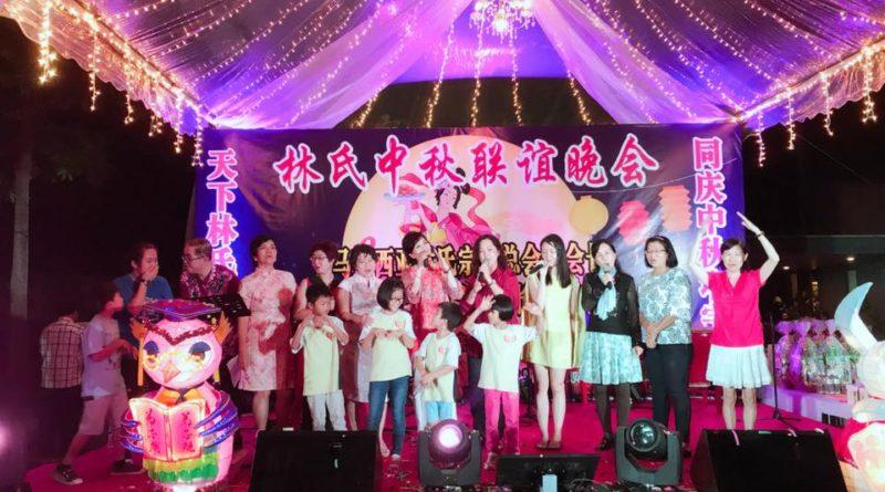 在翠湖新城- 举办全国林氏中秋晚会,目的是要促进宗亲们亲子关系,当然我们也不忘行善,捐助两所孤儿院,也邀请孤儿们和我们一起共度晚会。