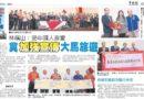 林福山: 受中国人喜爱  冀加强宣传大马旅游
