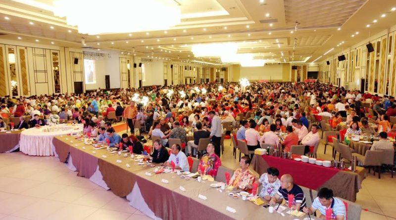 马来西亚永春大坵头林氏家族会 创会60周年 青年团4周年  妇女组2周年纪念