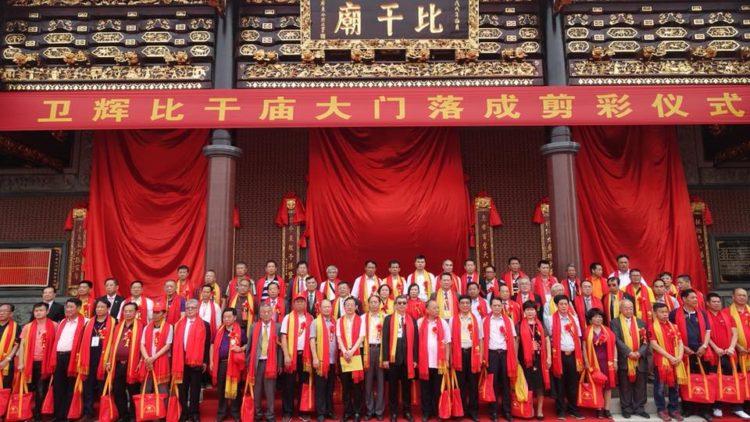 马来西亚林氏宗亲总会在总会长丹斯里林福山局绅的带领下出席中国河南省卫辉比干庙大门剪彩仪式。祭祖车队将会在今天下午抵达,这次共有约170人出席这次的祭祖大典。