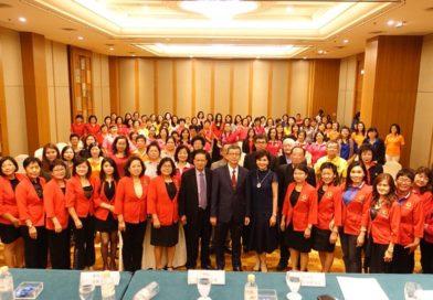 马来西亚林氏宗亲总会妇女组2018年会员代表大会圆满成功举行