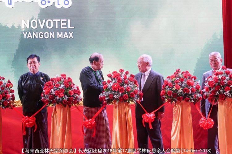 代表团出席2018年笫17届世界林氏恳亲大会晚宴