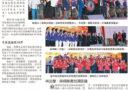 林福山: 扩大受惠学生  林总教育金要增至400万