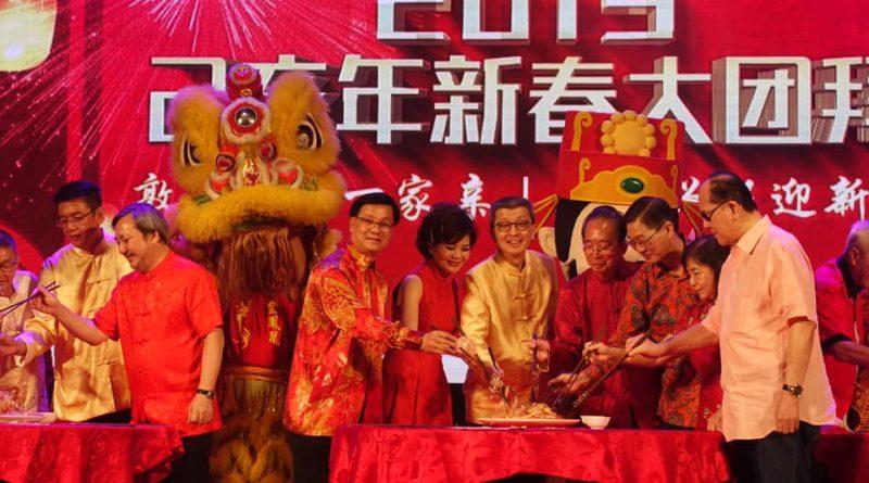 马来西亚林氏宗亲总会2019年全国林氏宗亲大团拜圆满成功举行