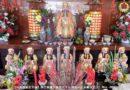 代表【雪隆林氏宗祠】出席【马来西亚比干庙】举行秋祭大典暨比干公神像开光点眼仪式(21-Nov-2019)